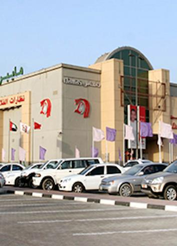 Lulu Mall Malaysia