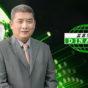 Serba Dinamik: Dato' Dr. Ir. Mohd ABDUL Karim Abdullah